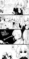 >:o 1boy 3girls 4koma :o :p :| absurdres alternate_costume arm_up ascot attack bangs blocking boots breasts cape cleavage closed_mouth coat collarbone collared_shirt comic commentary_request cross cross_necklace dog dress emphasis_lines eyebrows_visible_through_hair faceless faceless_female facial_hair fate/grand_order fate/stay_night fate_(series) fighting food formal french_fries fujimaru_ritsuka_(female) fur-trimmed_coat fur_trim futa4192 gloves greyscale hair_between_eyes hair_ornament hair_ribbon hair_scrunchie hair_slicked_back hamburger hand_up highres holding holding_weapon jacket james_moriarty_(fate/grand_order) jeanne_alter jewelry long_hair long_sleeves looking_at_another looking_at_viewer low_ponytail monochrome motion_lines multiple_girls mustache necklace necktie open_clothes open_coat open_mouth outstretched_arm raised_eyebrow ribbon ruler_(fate/apocrypha) saber saber_alter scrunchie shirt short_dress short_hair short_ponytail shorts side_ponytail sitting smile speech_bubble staring sweatdrop swinging sword talking thought_bubble tongue tongue_out translation_request vest weapon