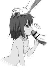 1boy 1girl bar_censor black_hair blush breasts censored disembodied_limb disembodied_penis eyebrows fellatio hand_on_another's_head hand_on_head handjob loli mo-ro oral original pointless_censoring simple_background small_breasts text white_background