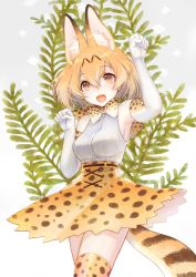1girl :d animal_ears animal_print bangs bare_shoulders blonde_hair bow bowtie breasts brown_dress brown_gloves cako_asida cowboy_shot dress elbow_gloves eyebrows_visible_through_hair gloves hair_between_eyes hands_up high-waist_skirt kemono_friends leaf legs_together leopard_print looking_at_viewer medium_breasts open_mouth paw_pose plant savannah serval_(kemono_friends) serval_ears serval_tail shirt short_dress short_hair skirt sleeveless sleeveless_shirt smile solo standing tail thighhighs white_gloves white_shirt yellow_eyes