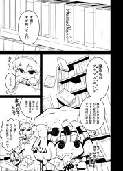 alice_margatroid book mushroom patchouli_knowledge touhou