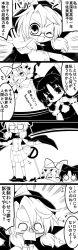 futa4192 hakurei_reimu highres touhou urban_legend_in_limbo usami_sumireko yakumo_yukari