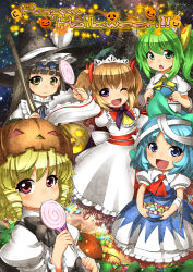 5girls animal_ears bandage basket black_hair blonde_hair blue_eyes blue_hair bow candy cat_ears cat_tail chestnut_mouth cirno daiyousei dress drill_hair fang green_eyes green_hair hair_bow halloween halloween_costume happy_halloween hat hat_ribbon jack-o'-lantern kemonomimi_mode lollipop looking_at_viewer luna_child multiple_girls one_eye_closed open_mouth outstretched_arms pink_eyes puffy_short_sleeves puffy_sleeves pumpkin_hat purple_eyes ribbon sash short_sleeves side_ponytail skirt_basket smile star_sapphire sunny_milk tail touhou twintails umigarasu_(kitsune1963) white_dress wide_sleeves witch_hat yellow_eyes