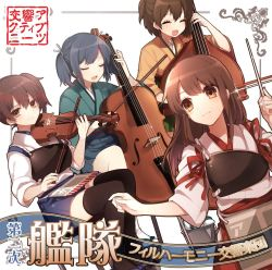 4girls :d ^_^ akagi_(kantai_collection) baton_(instrument) black_legwear blue_hair blush brown_eyes brown_hair cello double_bass eyes_closed hair_ribbon hiryuu_(kantai_collection) ichinose_yukino instrument japanese_clothes kaga_(kantai_collection) kantai_collection kimono long_hair looking_at_viewer multiple_girls muneate open_mouth ribbon sitting skirt smile souryuu_(kantai_collection) tasuki thighhighs twintails violin