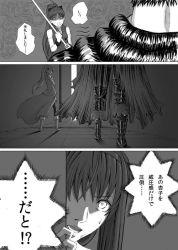 1boy 1girl berserk comic gradient_background guts mahou_shoujo_madoka_magica nemo_(nameless920) pixiv_manga_sample sakura_kyouko translation_request