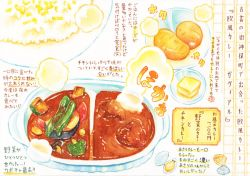 artist_request broccoli butter commentary_request curry food no_humans simple_background steam text traditional_media translation_request vegetable watercolor_(medium) white_background