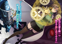 1girl aqua_eyes black_legwear black_skirt brown_hair character_request garter_straps glasses green_shirt hasegawa_chisato highres labcoat long_hair looking_at_viewer magic_circle mask novel_illustration official_art ookuma_(nitroplus) shinmai_maou_no_testament shirt skirt thighhighs