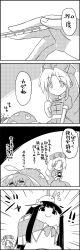 4koma bunny comic highres houraisan_kaguya monochrome partially_translated reisen_udongein_inaba tani_takeshi touhou translation_request yagokoro_eirin yukkuri_shiteitte_ne