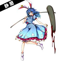 1girl absurdres animal_ears baba_(baba_seimaijo) blood bloody_weapon blue_dress blue_hair bunny_ears bunny_tail dress highres long_hair mallet puffy_short_sleeves puffy_sleeves red_eyes seiran_(touhou) short_sleeves smirk solo tail touhou transparent_background weapon