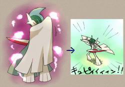 arm_blade cape cape_lift directional_arrow eyes_closed gallade horns mega_gallade mega_pokemon no_humans pokemon pokemon_(game) pokemon_oras pose red_eyes shiwo_(siwosi) smoke translation_request weapon