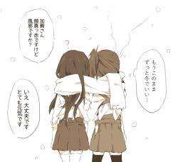 2girls ? akagi_(kantai_collection) comic japanese_clothes kaga_(kantai_collection) kantai_collection long_hair multiple_girls nanashi_(nns302655) pleated_skirt scarf side_ponytail skirt thighhighs translation_request