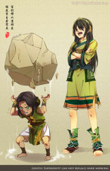 2girls ankle_wraps avatar:_the_last_airbender barefoot belt black_hair blush breasts child crossed_arms engrish flat_chest green_eyes hairband kellylee legend_of_korra lin_bei_fong long_hair mother_and_daughter multiple_girls nickelodeon older open_mouth ranguage rock short_hair signature sweat teaching tears toeless_socks toph_bei_fong trembling wristband younger