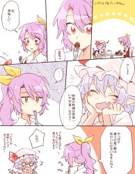 2girls bat_wings dress fang hair_ribbon hat long_hair multiple_girls pointy_ears ponytail purple_hair red_eyes remilia_scarlet ribbon six_(fnrptal1010) touhou translation_request watatsuki_no_yorihime wings