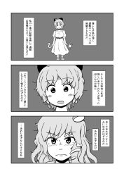 bow comic frog frog_hair_ornament hair_bow hair_ornament highres jiru_(jirufun) kochiya_sanae long_hair monochrome snake snake_hair_ornament touhou translation_request younger