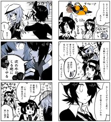 +++ /\/\/\ 4girls admiral_(kantai_collection) animal animalization bird black_hair black_serafuku blush braid bunny cape comic detached_sleeves eyepatch fingerless_gloves flying_sweatdrops fusou_(kantai_collection) gloves greyscale hair_flaps hair_ornament hair_over_shoulder hat headband headgear japanese_clothes kaga3chi kantai_collection kiso_(kantai_collection) laughing long_hair military_hat monochrome multiple_girls neckerchief necktie non-human_admiral_(kantai_collection) nontraditional_miko open_collar open_mouth partly_fingerless_gloves peaked_cap remodel_(kantai_collection) sailor_hat school_uniform serafuku shigure_(kantai_collection) short_hair shoulder_grab single_braid skirt smile spot_color sweatdrop tenryuu_(kantai_collection) translation_request water