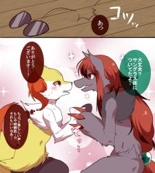 artist_request braixen fox furry glasses hetero japanese pokemon red_eyes translation_request zoroark