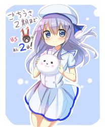 1girl angora_rabbit animal bangs beret blue_eyes blush bunny closed_mouth cowboy_shot dress eyebrows_visible_through_hair gochuumon_wa_usagi_desu_ka? hair_between_eyes hair_ornament hairclip hat holding holding_animal kafuu_chino kurou_(quadruple_zero) long_hair looking_at_viewer outline outside_border sailor_collar school_uniform short_sleeves sidelocks smile solo standing tippy_(gochiusa) two-tone_background white_border white_dress white_hat white_outline x_hair_ornament