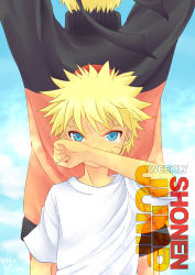 1boy arms_up artist_request back back-to-back blonde_hair blue_eyes blue_sky dual_persona naruto spiked_hair t-shirt tears uzumaki_naruto whiskers younger