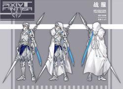 armor bythne_raq_e_argnes hexahydrate original pixiv_fantasia pixiv_fantasia_t short_hair solo translation_request turnaround weapon white_hair
