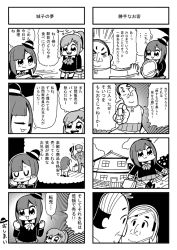 >_< 1boy 2girls 4koma :3 arms_up bkub briefcase clenched_hands comic desk emphasis_lines fisheye foreshortening hands_on_own_cheeks hands_on_own_face hat hat_tip long_hair mirror monochrome multiple_4koma multiple_girls original payot pointing ponytail school_uniform short_hair translation_request two-tone_background