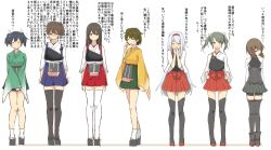 6+girls akagi_(kantai_collection) bike_shorts blue_hair blush boots breast_conscious breasts brown_eyes brown_hair bust_chart cassandra_(seishun_katsu_sando) commentary comparison eyes_closed grey_hair hair_ribbon hairband hakama_skirt hands_clasped hands_on_hips headband highres hiryuu_(kantai_collection) japanese_clothes kaga_(kantai_collection) kantai_collection large_breasts lineup long_hair looking_at_viewer looking_away looking_down multiple_girls muneate open_mouth ribbon scratching_cheek shaded_face short_hair shoukaku_(kantai_collection) side_ponytail silver_hair simple_background skirt smile souryuu_(kantai_collection) sweatdrop taihou_(kantai_collection) tasuki thigh_boots thighhighs translation_request trembling twintails v_arms white_background zettai_ryouiki zuikaku_(kantai_collection)