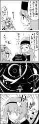 2girls 4koma :d clothes_writing comic commentary_request engrish eyeball greyscale hairband hat heart hecatia_lapislazuli highres holding_clothes komeiji_koishi komeiji_satori monochrome multiple_girls off-shoulder_shirt open_mouth polos_crown ranguage shirt smile tani_takeshi third_eye touhou translation_request waking_up yukkuri_shiteitte_ne