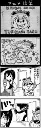 >:) >:d 2girls 4koma :3 :d comic crossed_arms crossover disney headgear highres kaga_(kantai_collection) kantai_collection legs_crossed mickey_mouse monochrome mouse multiple_girls muneate open_mouth parody projector school_uniform serafuku shaded_face shima_noji_(dash_plus) ship's_wheel short_hair side_ponytail sitting smile steamboat_willie sweat teeth translation_request yukikaze_(kantai_collection)