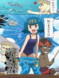 1boy 2girls awa black_hair blonde_hair blue_eyes blue_hair blush blush_stickers braid cloud dark_skin dark_skinned_male dress eyes_closed fishing_rod from_side green_eyes hairband hat kaki_(pokemon) lillie_(pokemon) long_hair multicolored_hair multiple_girls one-piece_swimsuit open_mouth pokemon pokemon_(game) pokemon_sm red_hair red_shorts short_hair shorts sitting sky sleeveless sleeveless_dress spiked_hair suiren_(pokemon) sun_hat swimsuit trial_captain twin_braids undressing water white_dress white_hat
