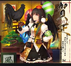 1girl 2017 animal arm_belt armband balloon bangs belt belt_pouch bird bird_on_hand black_bow black_bowtie black_ribbon black_skirt black_wings bonsai bow bowtie breasts brown_gloves calligraphy camera chicken cibo_(killy) closed_mouth cowboy_shot crack feathered_wings frame frilled_skirt frills frown gloves hand_on_hip hat katana letterboxed medium_breasts new_year plant pointy_ears polka_dot pom_pom_(clothes) pom_poms potted_plant red_eyes red_hat ribbon ribbon-trimmed_skirt rooster safety_pin shameimaru_aya shirt skirt striped sword tokin_hat touhou translated wall weapon white_shirt wings year_of_the_rooster yellow_eyes