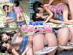 3d ass censored loli multiple_girls tagme