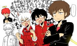 4boys animal_ears black_hair black_jacket blush brown_hair chinese_clothes crossed_arms crying dog_ears eyes_closed fang giving_up_the_ghost halo hatorion holding inuyasha inuyasha_(character) jacket japanese_clothes jewelry katana kyoukai_no_rinne light_stick long_sleeves male_focus moroboshi_ataru multiple_boys necklace open_mouth ranma_1/2 red_shirt rokudou_rinne saotome_ranma school_uniform serious shirt simple_background sword track_jacket translated upper_body urusei_yatsura weapon white_background white_eyes white_hair