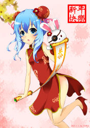 1girl blue_eyes blue_hair chinese_dress date_a_live yoshino_(date_a_live)