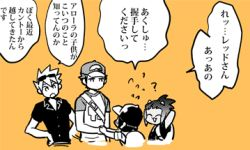 4boys :3 backpack bag baseball_cap handshake hat hau_(pokemon) high_ponytail lowres male_focus male_protagonist_(pokemon_sm) mitsuya_bonjin monochrome multiple_boys older ookido_green ookido_green_(sm) orange_background pokemon pokemon_(game) pokemon_sm red_(pokemon) red_(pokemon)_(sm) spiked_hair sunglasses