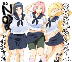 3girls alternate_breast_size alternate_costume arm_up bangs bike_shorts black_hair black_legwear blonde_hair blue_eyes blue_skirt blush breasts collarbone curvy erect_nipples green_eyes grin hair_over_one_eye hairband halftone halftone_background haruno_sakura headdress high_ponytail highres hime_cut holding huge_breasts hyuuga_hinata impossible_clothes impossible_shirt japanese large_breasts lavender_eyes long_hair long_ponytail looking_at_viewer midriff miniskirt multiple_girls naruto navel pink_hair pink_legwear pleated_skirt ponytail salute school_uniform serafuku shirt short_hair short_sleeves shorts shorts_under_skirt skirt skirt_hold skirt_lift smile socks spandex sunahara_wataru text translation_request uniform v white_eyes white_legwear white_shirt wide_hips yamanaka_ino