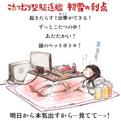 1girl black_hair blush book book bottle computer drooling eyes_closed food funnel gomennasai keyboard kotatsu lying monitor pants pillow sleeping socks solo translation_request urine white_background zzz
