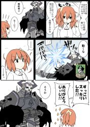1boy 1girl ahoge armor cloak comic eiri_(eirri) fate/grand_order fate_(series) fujimaru_ritsuka_(female) glowing glowing_eyes hair_ornament hair_scrunchie horns king_hassan_(fate/grand_order) long_sleeves mask messy_hair orange_hair scrunchie short_hair side_ponytail skull skull_mask sparkle speech_bubble sweatdrop sword thought_bubble translation_request weapon