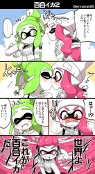 1boy 2girls blood blush bobblehat commentary_request domino_mask eromame green_eyes green_hair highres inkling kiss mask multiple_girls nosebleed pink_eyes pink_hair short_hair smile splatoon splatoon_2 tentacle_hair translation_request yuri