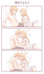 1boy 1girl blonde_hair blush breasts comic ezreal headband heart highres kiss league_of_legends long_hair luxanna_crownguard nakatokung pale_color panties shirt_only shirtless short_hair translation_request underwear white_background white_panties