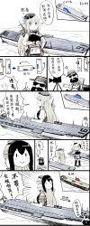 akagi_(kantai_collection) comic cosplay highres kaga_(kantai_collection) kantai_collection lexington_(zhan_jian_shao_nyu) long_hair white_background y.ssanoha yorktown_(zhan_jian_shao_nyu) zhan_jian_shao_nyu