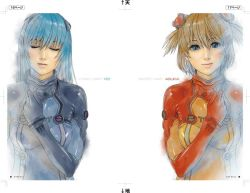 ayanami_rei blue_eyes blue_hair bodysuit brown_hair latex long_hair neon_genesis_evangelion plugsuit rebuild_of_evangelion red_eyes short_hair soryu_asuka_langley test_plugsuit watanabe_yasuaki