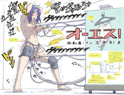 1girl ahegao arms_behind_head barefoot blue_hair blush bob_cut bondage breasts commentary crying directional_arrow drooling egg_vibrator ha_ku_ronofu_jin impregnation moaning nipples nude object_insertion original predicament_bondage purple_eyes saliva sex_machine shaved_pussy short_hair solo spread_legs tiptoes tongue tongue_out translated trembling vaginal vaginal_object_insertion vibrator