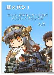 6+girls =_= ahoge akagi_(kantai_collection) akiyama_yukari arm_up black_hair brown_hair chibi comic cover cover_page detached_sleeves eyes_closed flight_deck giantess girls_und_panzer grey_hair ground_vehicle hairband haruna_(kantai_collection) headgear hisahiko isuzu_hana jacket japanese_clothes kantai_collection light_brown_hair long_hair long_sleeves military military_vehicle motor_vehicle multiple_girls muneate nishizumi_miho nontraditional_miko open_mouth orange_eyes panzerkampfwagen_iv pointing reizei_mako school_uniform smile star star-shaped_pupils symbol-shaped_pupils takebe_saori tank v_arms wide_sleeves