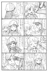 2girls aki_(girls_und_panzer) bangs bbb_(friskuser) comic commentary_request eating eyes_closed girls_und_panzer hair_between_eyes highres long_hair low_twintails mika_(girls_und_panzer) monochrome multiple_girls open_mouth shaded_face short_hair sidelocks sweatdrop sweater translation_request twintails wall_slam