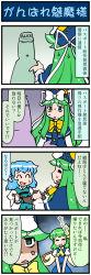 4koma artist_self-insert comic commentary_request daiyousei highres mima mizuki_hitoshi real_life_insert tatara_kogasa touhou translated
