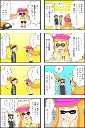 >_< absurdres goggles goggles_on_head highres inkling splatoon tentacle_hair translation_request