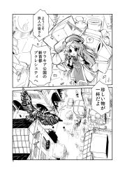 ? ahoge animal assassin's_creed_(series) bird bow bowtie box braid building carriage city comic donkey eagle fifiruu frilled_sleeves frills hair_bow hong_meiling horse japanese luggage monochrome pants puffy_short_sleeves puffy_sleeves road short_sleeves skirt solo_focus speech_bubble spoken_question_mark street talking text touhou translation_request twin_braids vest