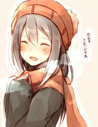 1girl akagi_(kantai_collection) black_hair blush chita_(ketchup) court eyes_closed hat kantai_collection long_hair scarf smile solo