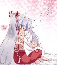 2girls barefoot blush eyes_closed fujiwara_no_mokou hug long_hair multiple_girls ponytail silver_hair six_(fnrptal1010) suspenders toes touhou very_long_hair watatsuki_no_yorihime wide_sleeves yuri