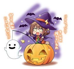 bat ghost halloween halloween_costume hat ikazuchi_(kantai_collection) jack-o'-lantern kadose_ara kantai_collection lightning_bolt lowres pumpkin witch_hat