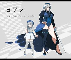 >:( 2girls absurdres bangs bare_arms belt black_legwear black_shoes blue_belt blue_eyes blue_hat blue_shoes blunt_bangs breasts bright_pupils character_name closed_mouth collared_dress dress dual_persona eyebrows_visible_through_hair fish_hair_ornament frown full_body grey_dress grey_hair grey_legwear hair_between_eyes hair_ornament hat high_heels highres holding holding_sword holding_weapon kz_609 legs leotard letterboxed long_sleeves looking_away looking_to_the_side medium_breasts multiple_girls muscle muscular_female open_mouth outline personification pokemon pokemon_(game) pokemon_sm puffy_long_sleeves puffy_short_sleeves puffy_sleeves rapier shoes short_dress short_hair short_sleeves showgirl_skirt sidelocks single_thighhigh standing sword text thick_thighs thighhighs thighs translated weapon wishiwashi zettai_ryouiki