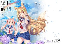 2girls animal_ears blonde_hair bra brown_hair bunny_ears cover duji_amo fox_ears fox_tail green_eyes long_hair multiple_girls original panties rain red_eyes school_uniform see-through striped striped_panties summer tail twintails underwear wet wet_clothes